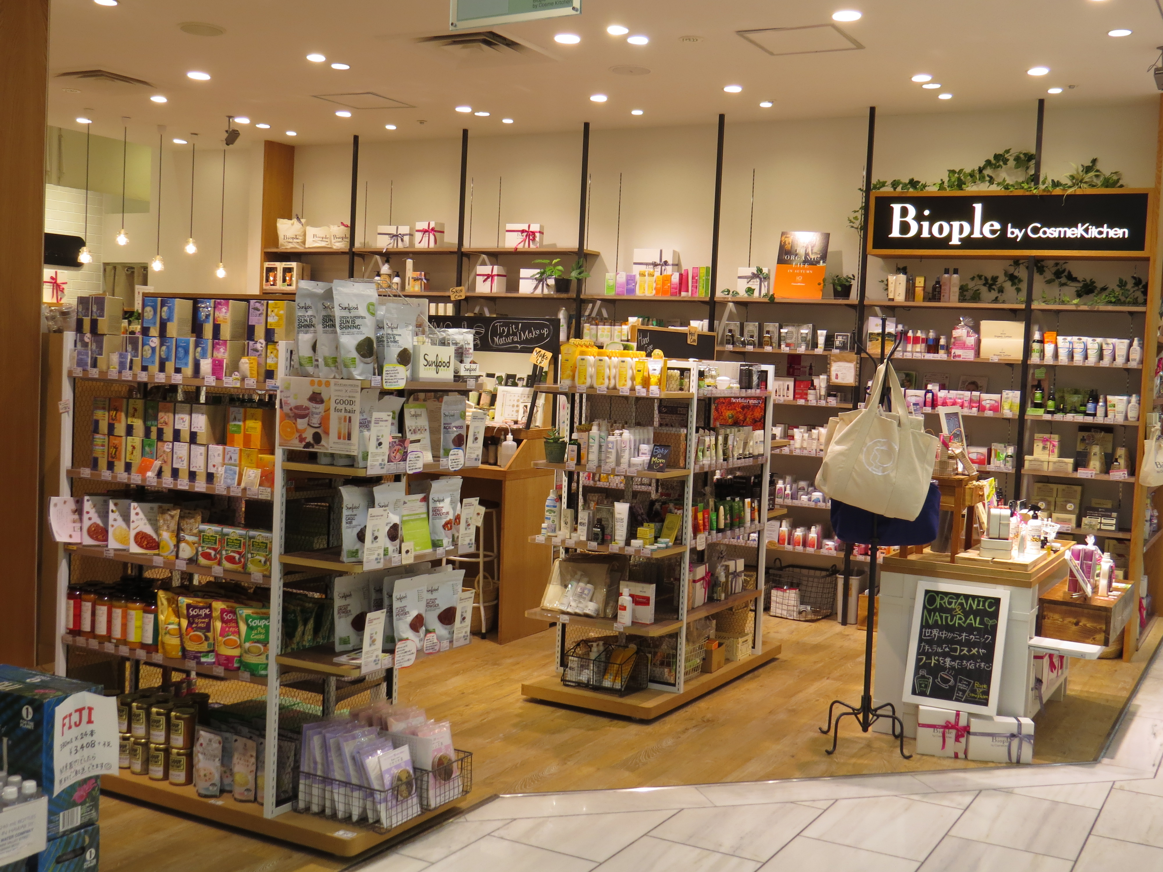 Natural Beauty Products Stores