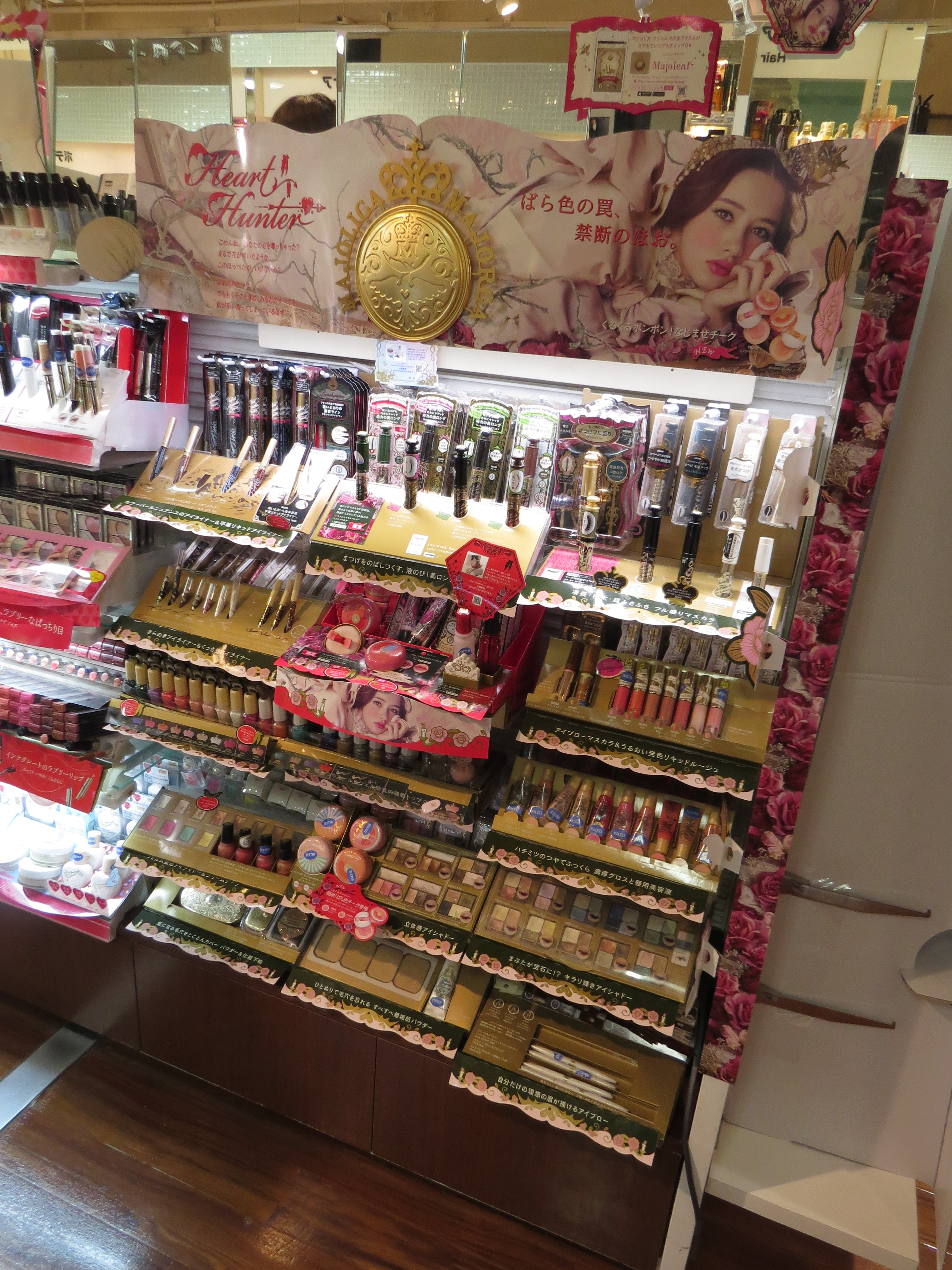 Retail notes from Tokyo: [Store Profile] Online/offline beauty@cosme