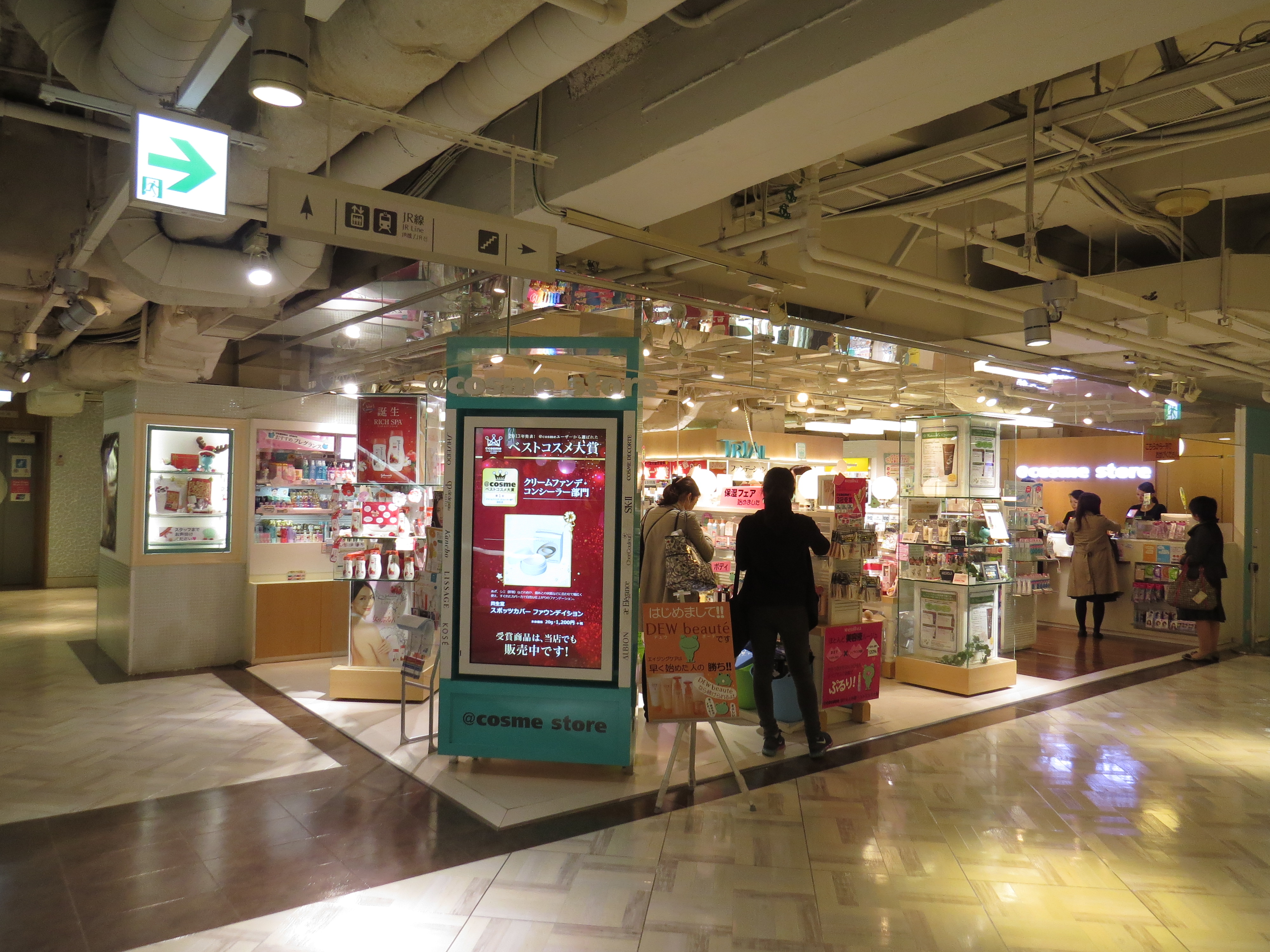 Retail Notes From Tokyo Store Profile Online Offline