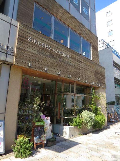 Sincere Garden (5)