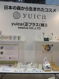 Yuica (2)