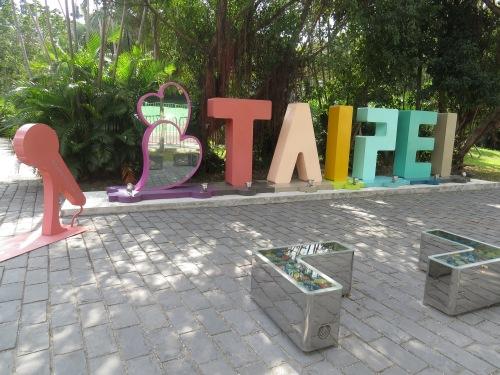 Songshan Cultural & Creative Park (31)