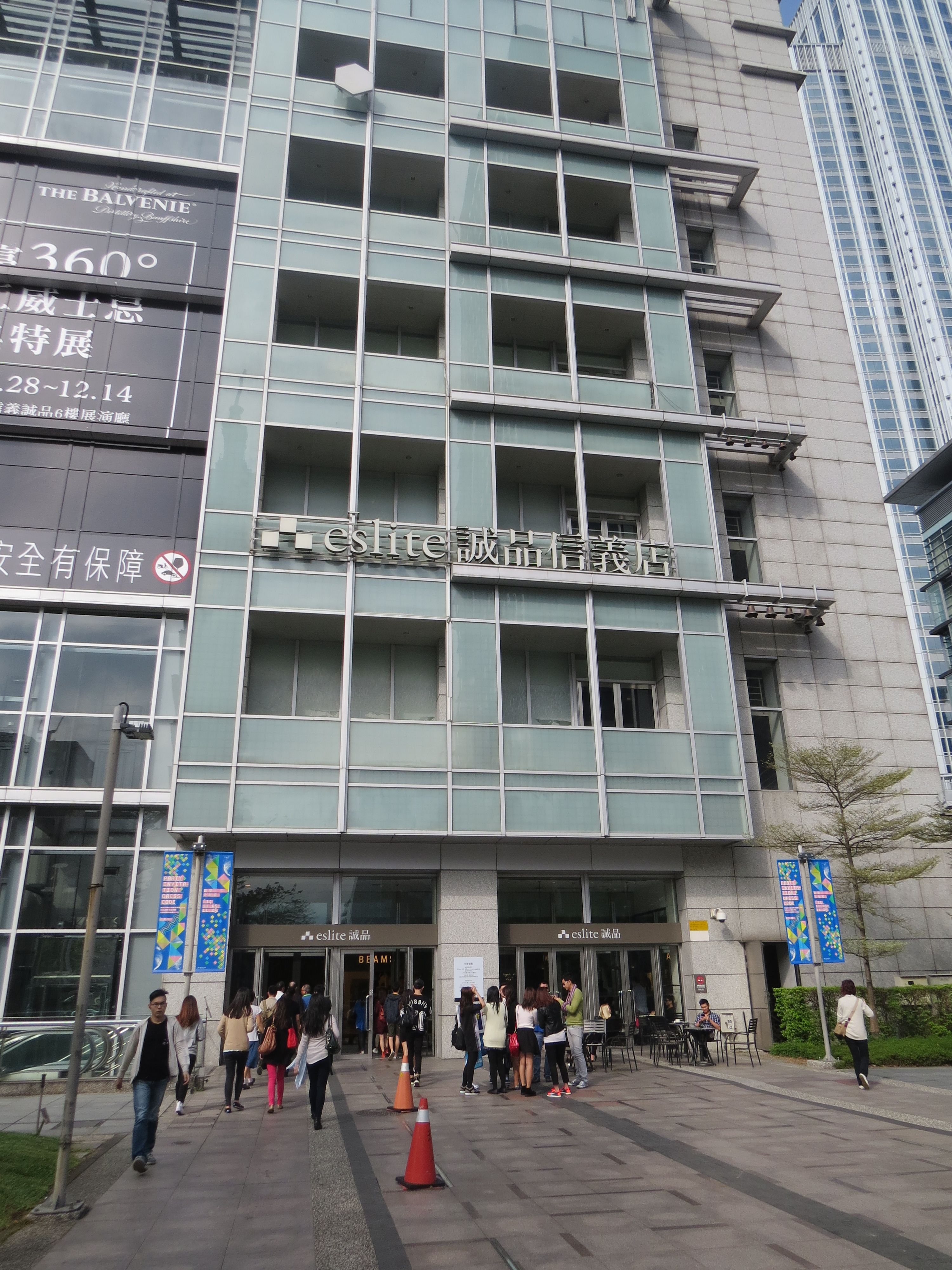 Taipei eslite art house