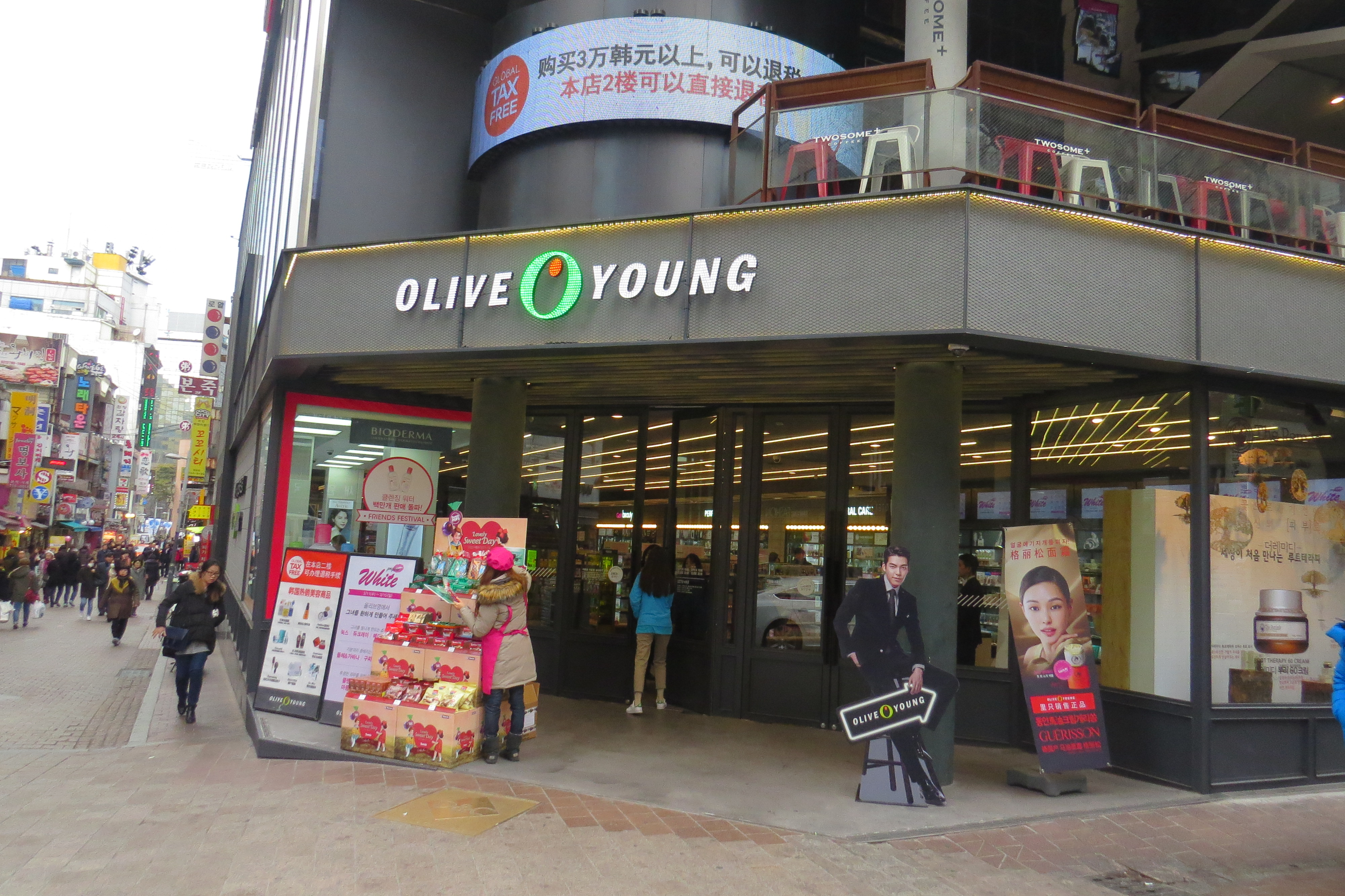 olive-young-myeung-dong-40.jpg