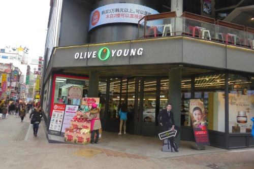 Olive Young Myeung-dong (40)