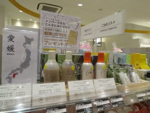 Ainz & Tulpe Flagship Shinjuku (53)