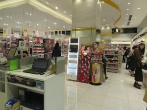 Ainz & Tulpe Flagship Shinjuku (83) - ground floor