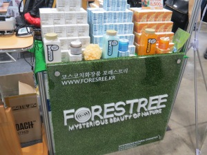 Forestree (1)