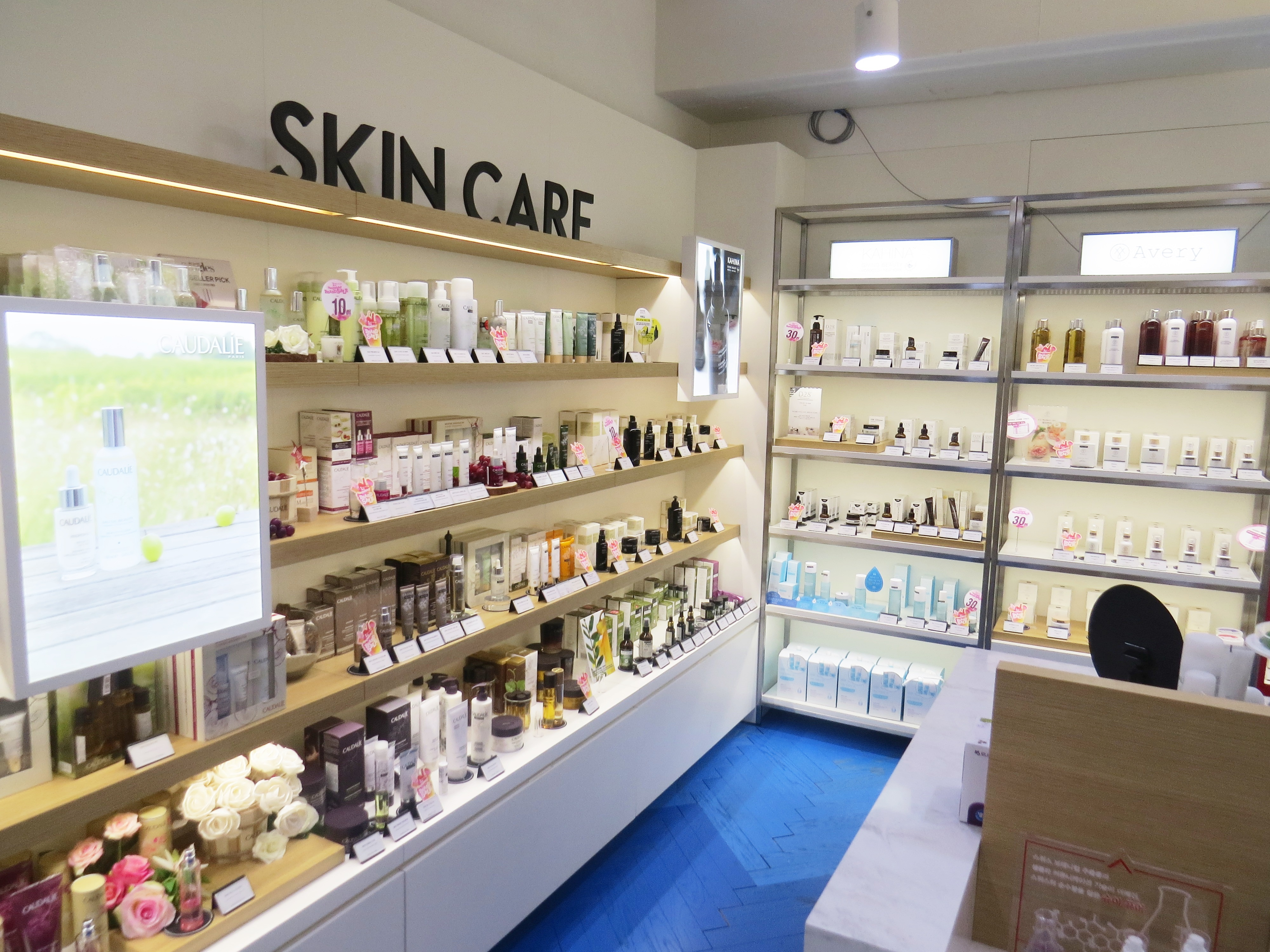 Retail notes from seoul store profile belport now a g for A skin care salon