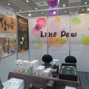 Like Dew (1)