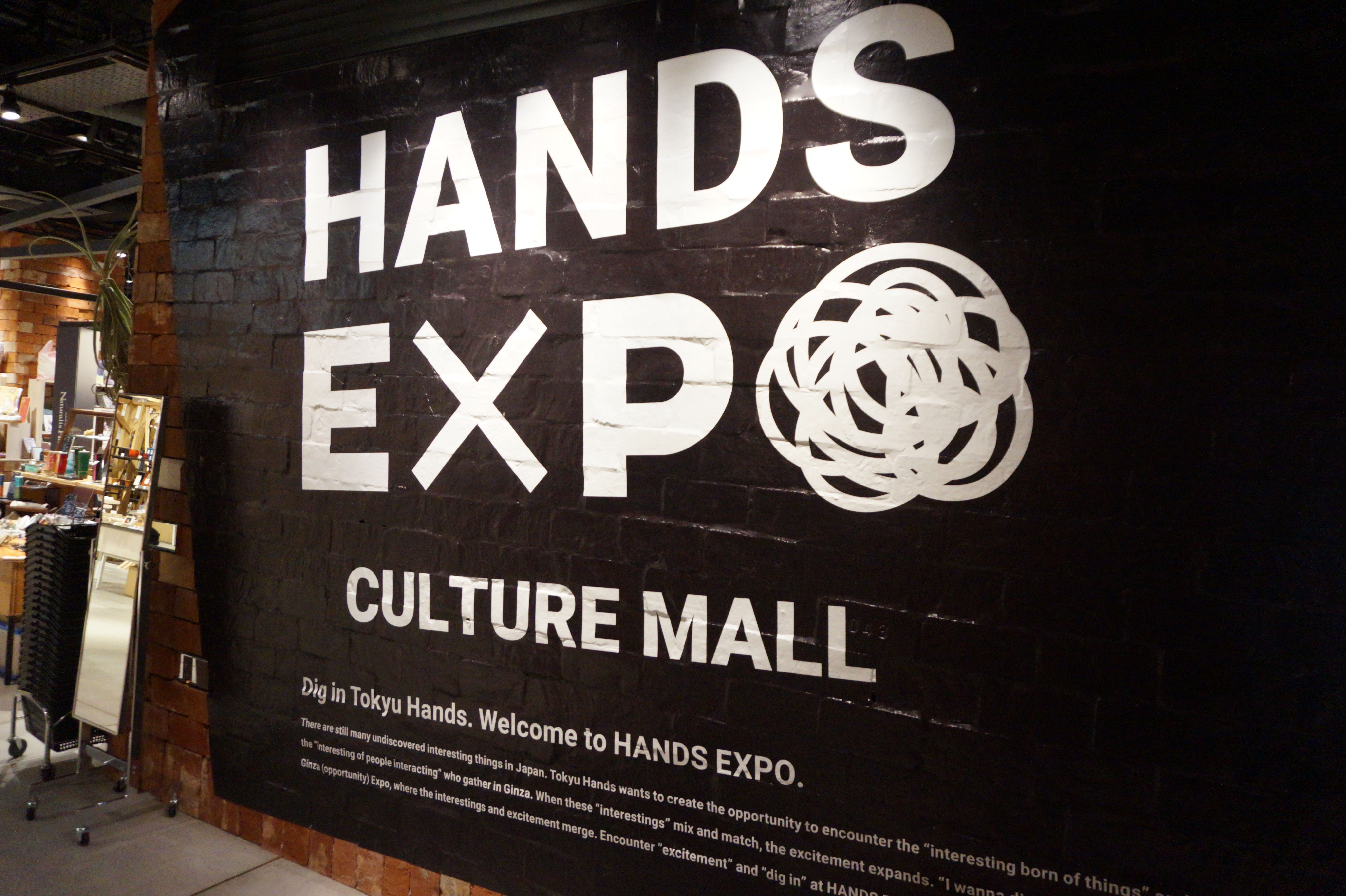 Retail notes from Tokyo: [Store Profile] Hands Expo Culture