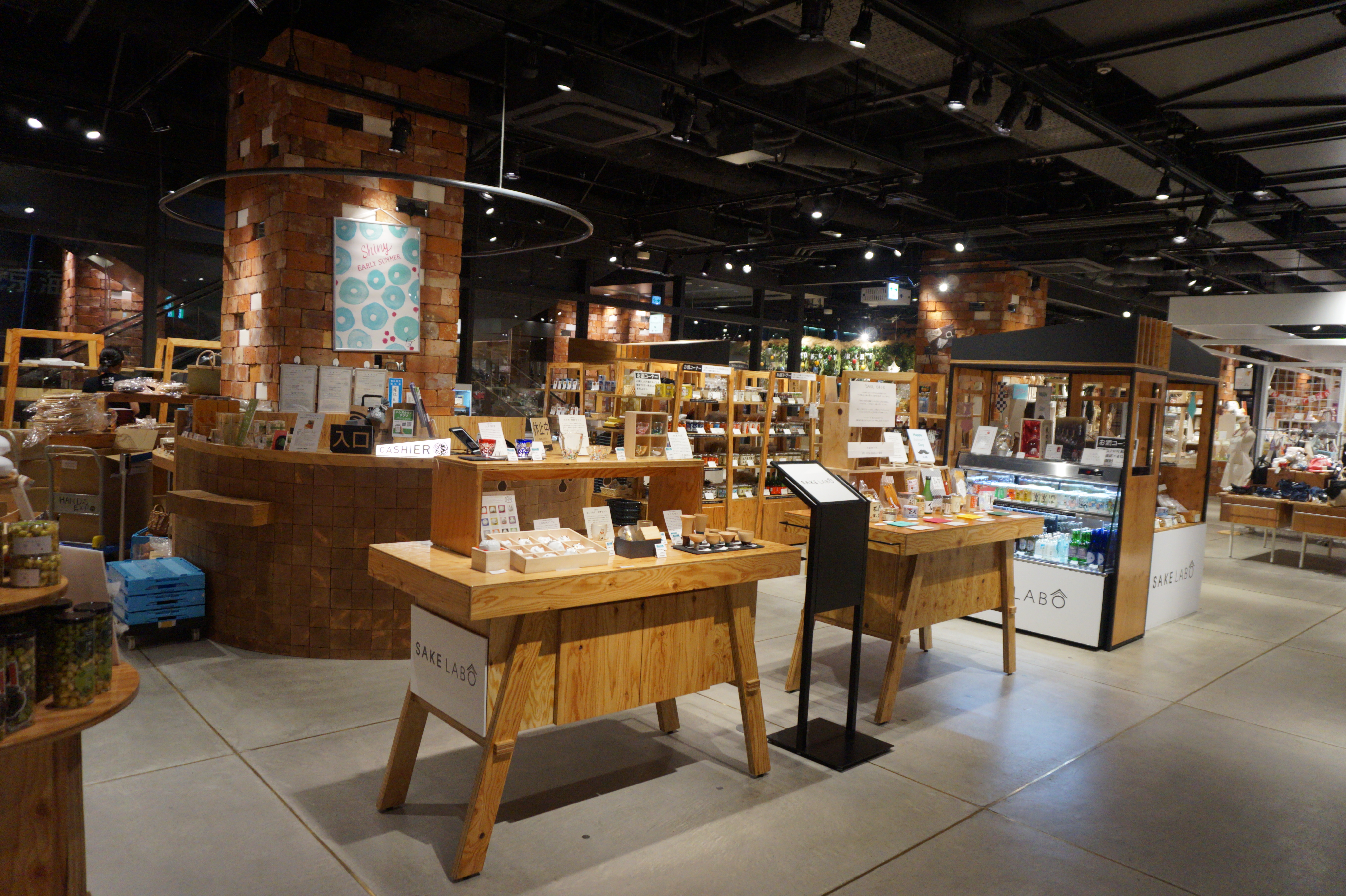 Retail notes from Tokyo: [Store Profile] Hands Expo Culture Mall at