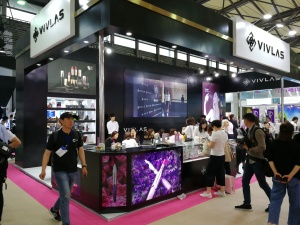 Retail notes from Shanghai: [Show Report] China Beauty Expo 2018