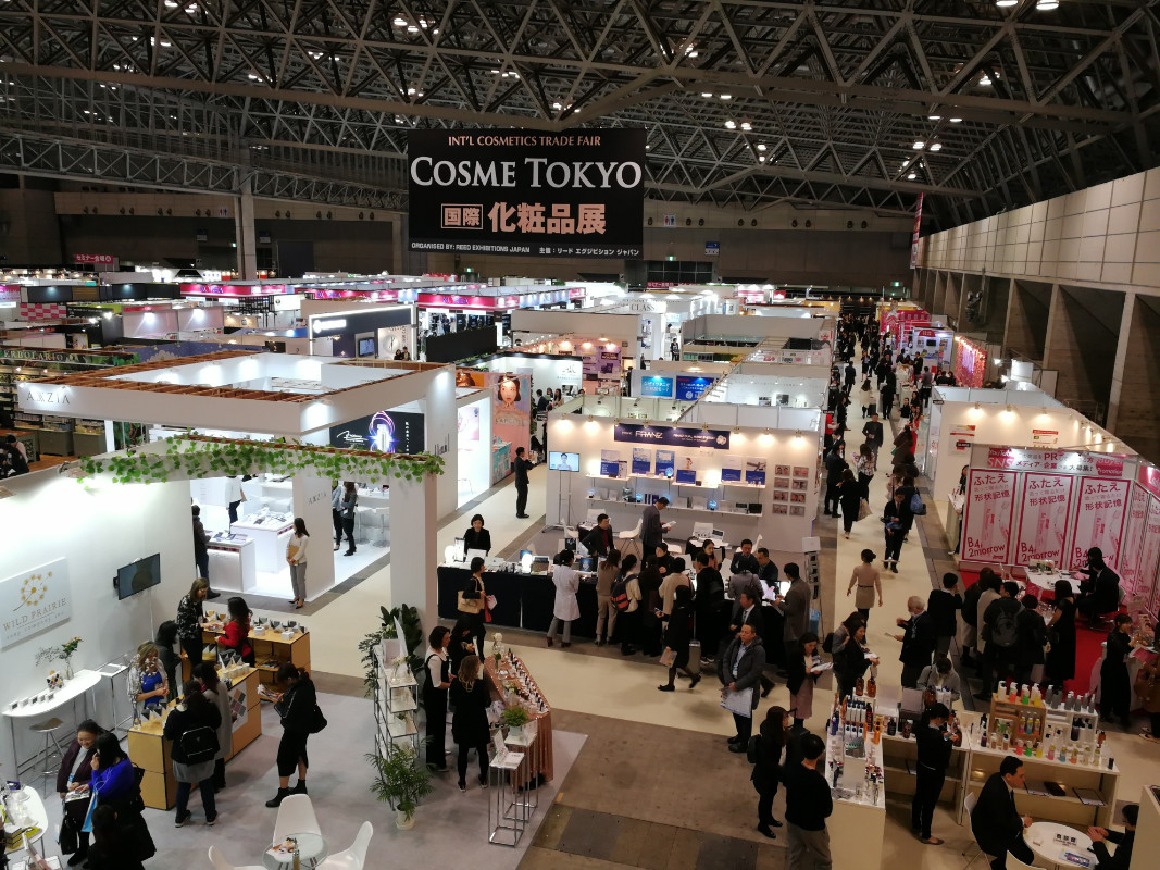 Retail notes from Tokyo: [Show Report] Cosme Tokyo 2019