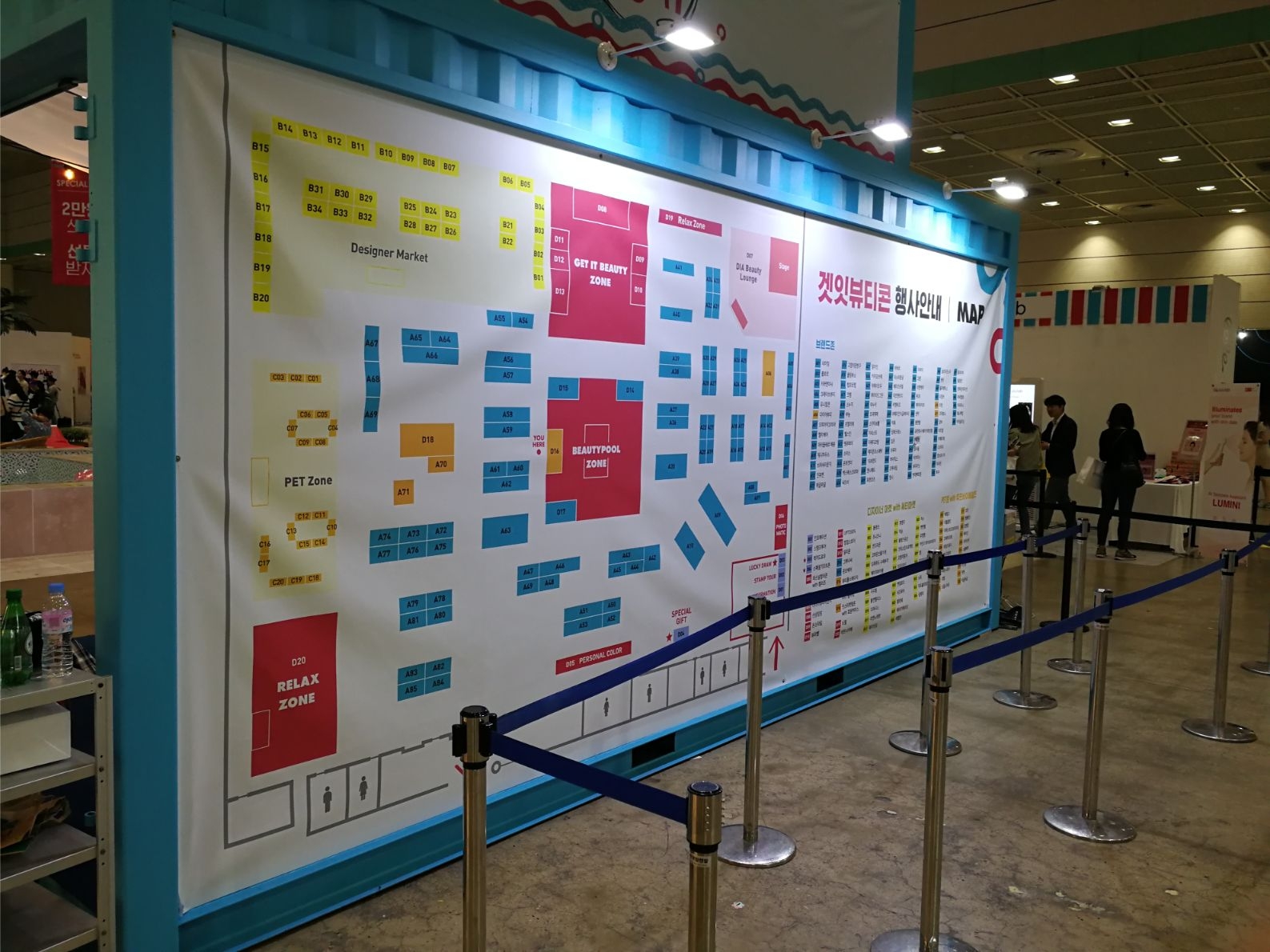 Events In Seoul 2019