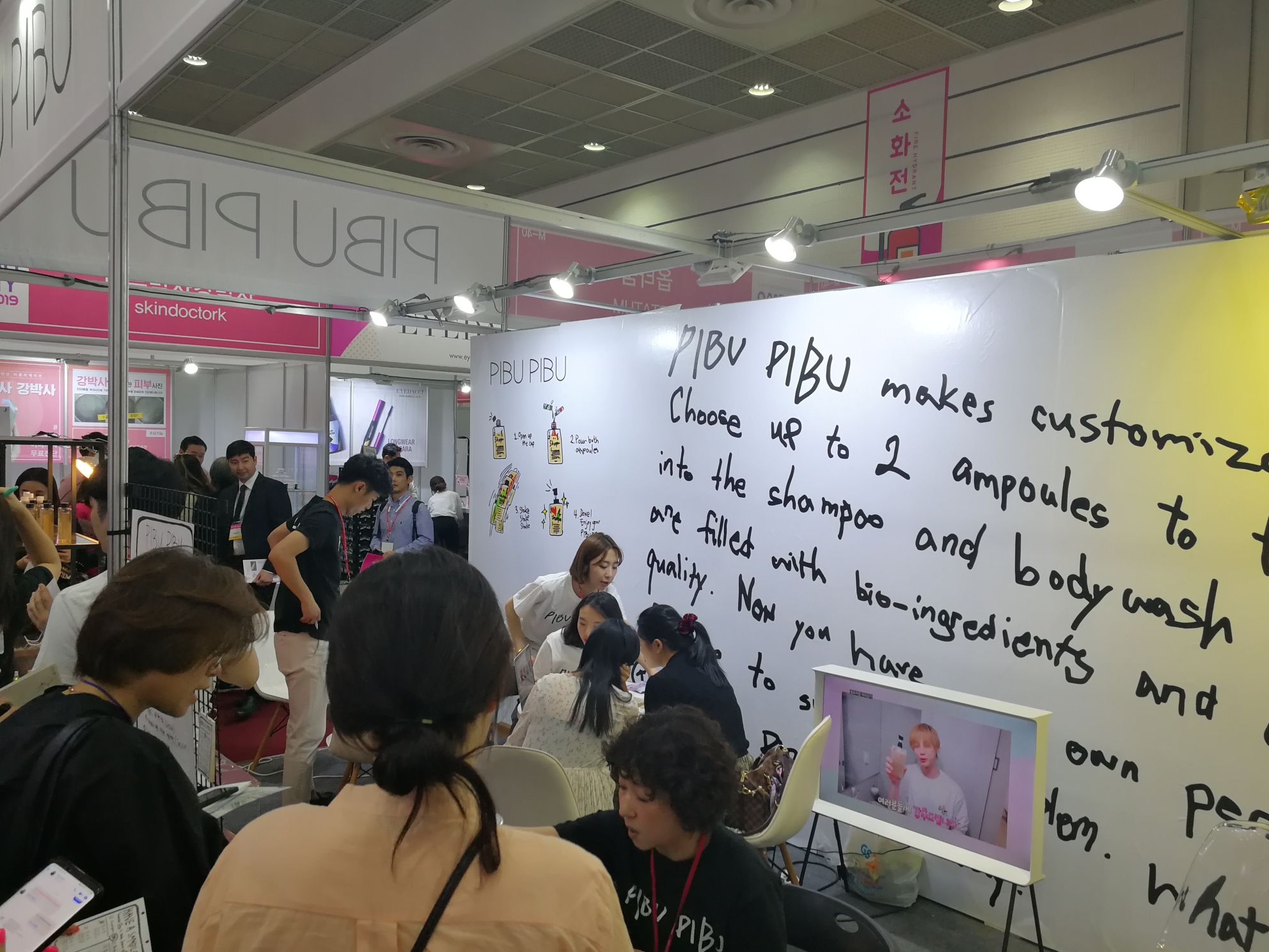 Retail notes from Seoul: [Show Report] Cosmobeauty 2019 | TRENDS