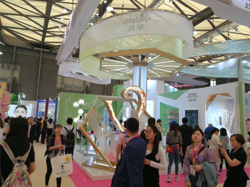 Retail notes from Shanghai: [Show Report] China Beauty Expo